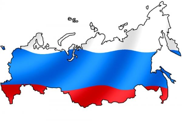 flag-russia260A8DCCB-B8D7-D7F4-759B-11C458AEE138.jpg